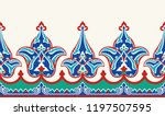 floral border for your design.... | Shutterstock .eps vector #1197507595