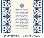 floral template for your design.... | Shutterstock .eps vector #1197507622