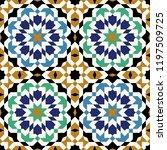 morocco seamless pattern....   Shutterstock .eps vector #1197509725