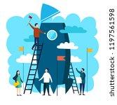 work team of people... | Shutterstock .eps vector #1197561598