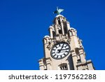 a close view of the clock tower ... | Shutterstock . vector #1197562288