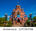Church Of Our Lady Of Kazan In...