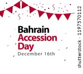 bahrain accession day vector... | Shutterstock .eps vector #1197570112