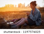 freelancer work in the open air ... | Shutterstock . vector #1197576025