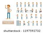 vector young adult man in...   Shutterstock .eps vector #1197592732
