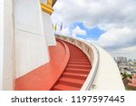 stair going up at the golden... | Shutterstock . vector #1197597445
