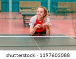 the smiling tennis player... | Shutterstock . vector #1197603088