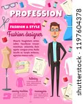 fashion designer man or... | Shutterstock .eps vector #1197604378
