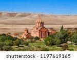marmashen monastery in armenia  ... | Shutterstock . vector #1197619165