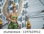 chiang rai  thailand  ... | Shutterstock . vector #1197625912