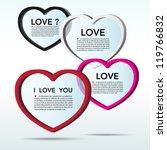 Abstract 3D heart speech bubble background.eps10 - stock vector
