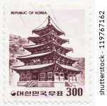republic of korea   circa 1977  ... | Shutterstock . vector #119767162