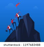 team effort to climb to the top | Shutterstock .eps vector #1197683488