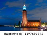 stockholm city hall or... | Shutterstock . vector #1197691942