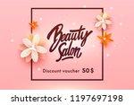logo beauty salon lettering.... | Shutterstock .eps vector #1197697198