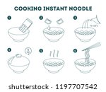 cooking instant noodle in bowl... | Shutterstock .eps vector #1197707542