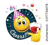 smiling ball celebrating. high... | Shutterstock .eps vector #1197736078