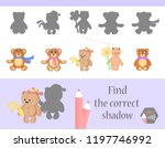 find the correct shadow ...   Shutterstock .eps vector #1197746992