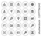 zoom icon set. collection of 25 ... | Shutterstock .eps vector #1197756142