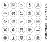 oriental icon set. collection... | Shutterstock .eps vector #1197756178