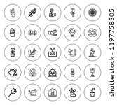 flora icon set. collection of... | Shutterstock .eps vector #1197758305