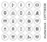 lady icon set. collection of 25 ... | Shutterstock .eps vector #1197758338