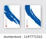 blue ink brush stroke on white... | Shutterstock .eps vector #1197771322