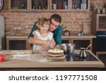 a girl with her father...   Shutterstock . vector #1197771508