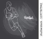 illustration of basketball... | Shutterstock .eps vector #1197787942