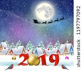 happy new year and merry... | Shutterstock .eps vector #1197797092