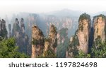 group of rock columns mountain  ... | Shutterstock . vector #1197824698