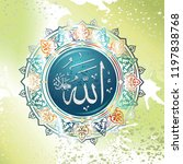 arabic calligraphy of the word  ... | Shutterstock .eps vector #1197838768