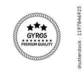 gyros  rubber stamp. gyros...   Shutterstock .eps vector #1197846925