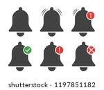 set of bell notification vector ...