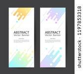 geometric design banner web... | Shutterstock .eps vector #1197853318