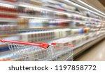supermarket grocery store... | Shutterstock . vector #1197858772