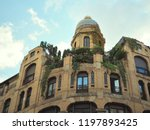 architecture and landmark of... | Shutterstock . vector #1197893425