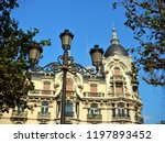 architecture and landmark of... | Shutterstock . vector #1197893452