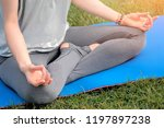female practicing yoga or... | Shutterstock . vector #1197897238