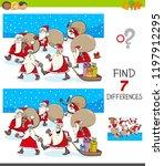 cartoon illustration of finding ... | Shutterstock .eps vector #1197912295