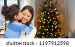family  holidays and happiness... | Shutterstock . vector #1197912598