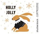 scandinavian style christmas...   Shutterstock .eps vector #1197922552