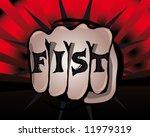 fist   Shutterstock .eps vector #11979319