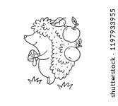 cartoon character cute hedgehog ... | Shutterstock .eps vector #1197933955