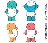 vector set of men bathing   Shutterstock .eps vector #1197953032