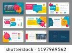 abstract presentation templates ... | Shutterstock .eps vector #1197969562