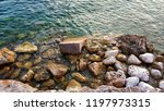 rocky coast of adriatic sea ... | Shutterstock . vector #1197973315