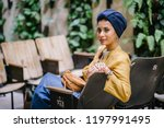 portrait of a young and... | Shutterstock . vector #1197991495