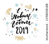 happy new year hand lettering... | Shutterstock .eps vector #1198028188