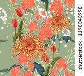 seamless pattern. beautiful... | Shutterstock .eps vector #1198040998
